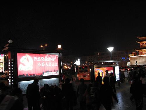 Xian - Gente por la calle