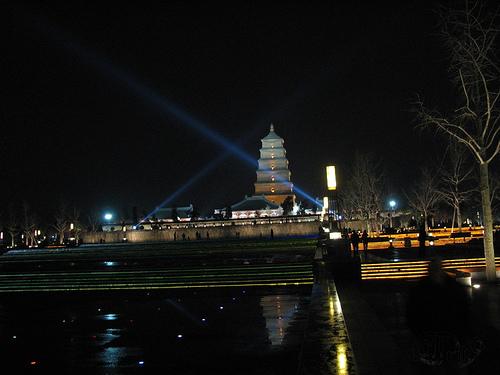 Xian - Pagoda