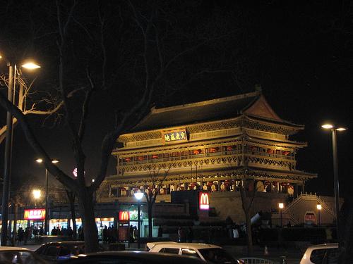 Xian - Templo